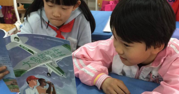 Graphic Novel on Ivory Trade Distributed to Schools in China